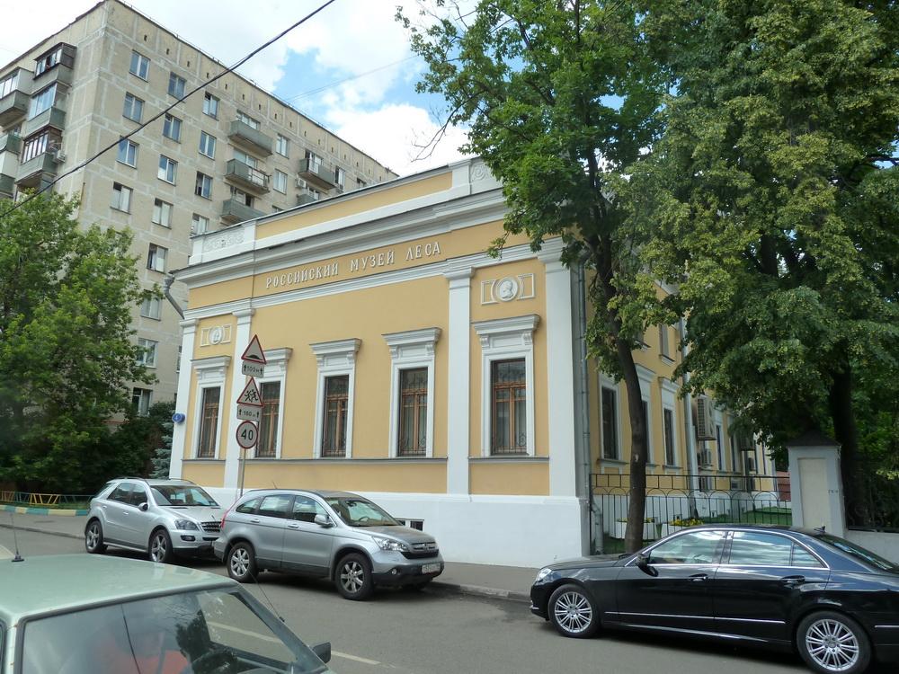 Российский музей леса, Москва, 5-й Монетчиковский пер., д.4.